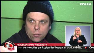 Download Pierobežā skatās Krievijas TV Video