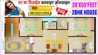 Download 20' x 50' house plan | house plan 1000 sq.ft area | RD Design Video