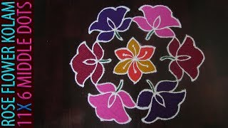 Download Rose Flower Kolam With Dots | Rose Flowers Rangoli With Colours | 11 - 6 Middle Dots Roja Poo Kolam Video