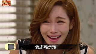 Download Happy Time, Jang bori is here #03, 왔다! 장보리 20141012 Video