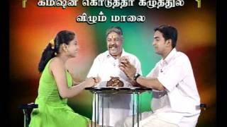 Download Lollu Sabha - Marital Show   Part 01 Video