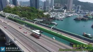 Download 南港島綫全面試車 Full operational test on South Island Line Video