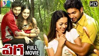 Download Paga Telugu Full Movie | Jayam Ravi | Bhavana | Yuvan Shankar Raja | Deepavali | Indian Video Guru Video