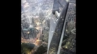 Download Shanghai Tower - World's Highest Observation Deck, Shanghai, China Video