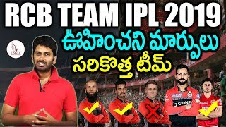 Download RCB Team for 2019 IPL | Released & Retained Players | Sports News | Eagle Media Works Video