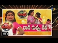 Jabardsth |2nd February 2017| Full Episode | ETV Telugu