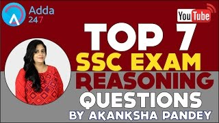 Download Top 7 SSC Reasoning Questions Video
