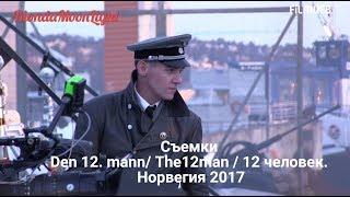 Download Jonathan Rhys Meyers. Съемки Den 12. mann/ The12man / 12 человек. Норвегия Video