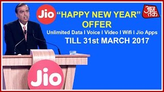 Download Mukesh Ambani Full Speech: Reliance Jio Happy New Year Offer| Part 1 Video