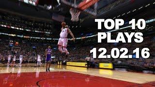 Download Top 10 NBA Plays: 12.02.16 Video