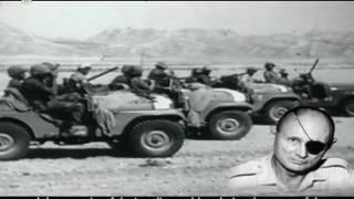Download فيلم حرب أكتوبر 73 بعيون إسرائيلية Video