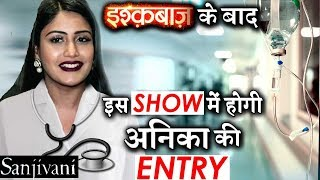 Download After Ishqbaaaz, Surbhi Chandna to play LEAD in THIS popular show ? Video