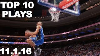 Download Top 10 NBA Plays of the Night 11.01.2016 Video