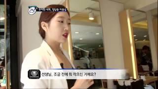 Download 디자이너들의 대화 노하우! 채널A 관찰카메라 24시간 28회 Video