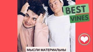 Download Вайны 2018 Лучшее | Подборка Вайнов [137] | Русские и Казахские Инста Вайны Video