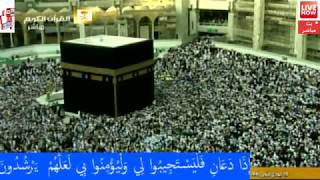 Download Makkah Live HD   قناة القران الكريم   بث مباشر من مكة المكرمة الان LIVE STREAM .mecca live Video