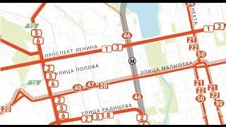 Download Куда пойдет транспорт Video
