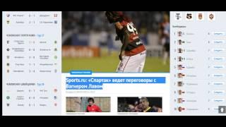 Download Последние Новости Футбола Video