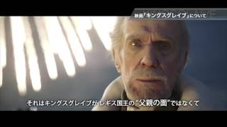 Download 「KINGSGLAIVE FINAL FANTASY XV」公開直前SP ~FFXV UNIVERSE REPORT~ Video