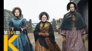 Download 【看电影了没】废柴弟弟,逼出了震惊英国文坛的三姐妹。《隐于书后》 Video