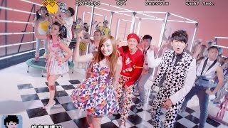 Download 大嘴巴Da Mouth [有事嗎? / What The....] 官方 Official MV Video