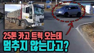 Download 4089회. 25톤 카고 운전자입니다. 저도 조심한다고 하지만 승용차분들 화물차 신경쓰시며 방어운전하셨으면 좋겠다는 생각을 하며 이 글을 올립니다. Video