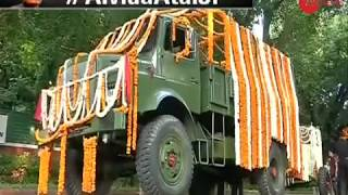 Download Funeral procession of Atal Bihari Vajpayee to leave soon for BJP HQ Video