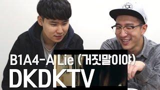 Download B1A4 - A Lie (거짓말이야) Reaction! / + Dating Advice? Video