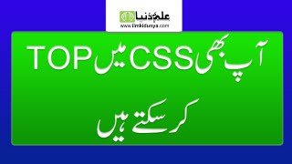 Download CSS topper sharing his experience of CSS interview Video