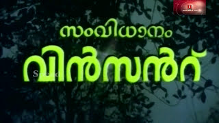 Download Sreekrishna Parunthu | Malayalam Full Movie |Evergreen Classic Mohanlal Jagathy Horror movie Video