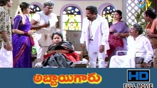 Download Abbaigaru | Telugu HD Full Movie 1993 | Venkatesh | Meena | E.V.V. Satyanarayana | ETV Cinema Video