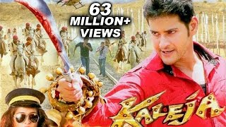 Download Jigar Kaleja - Full Length Bollywood Action Film - Mahesh Babu, Anushka Shetty Video