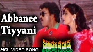 Download Jagadeka Veerudu Atiloka Sundari | Abbanee Tiyyani Video Song | Chiranjeevi, Sridevi Video