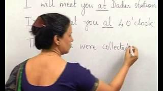 Download STD 4 5 6 7- ENGLISH GRAMMAR BASIC OPTIMUM EDUCATORS Video