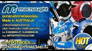 Download รวมครบอุปกรณ์อัดจารบีแบรนด์ระดับโลก MACNAUGHT Video