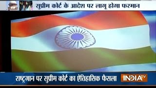 Download National Anthem to be Played in Cinema Halls across India before Film Screening, Rules SC Video