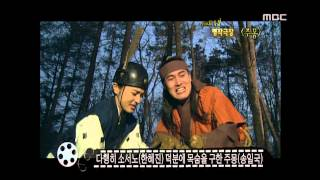 Download Happy Time, Masterpiece Theater #10, 명작극장 20101226 Video