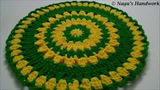 Download Crochet Table Placemat Part 1 of 2 - Learn to Crochet in Tamil By Nagu's Handwork Video