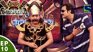 Download Comedy Circus Mahasangram - Episode 10 - Mythological Special Video