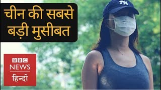 Download What India can learn from China to Fight Air Pollution? (BBC Hindi) Video