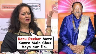 Download Hima Shivpuri On Alok Nath's SHOKING Behaviour After Hum Saath Saath Hai Shoot Video