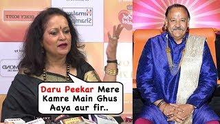 Download Hima Shivpuri On Alok Nath's SHOKING Behaviour After Hum Saath Saath Hai Shoot Video