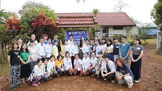 Download 【Keio Times】Learning from Laos: IPE Program Helps Shape the Future of International Health Care Video