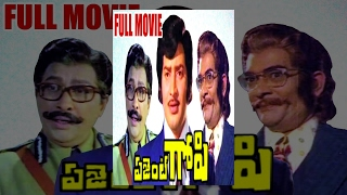 Download Agent Gopi Full Movie | Krishna | Jayaprada | telugu movies 2017 full length movies Video