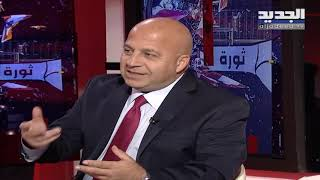 Download حوار مع الصحافيين جوني منير ورضوان عقيل لمناقشة آخر التطورات السياسية والإقتصادية في لبنان Video