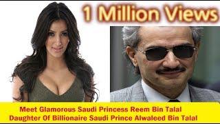 Download Meet Glamorous Saudi Princess Reem Bin Talal | Daughter Of Billionaire Prince Alwaleed Bin Talal Video
