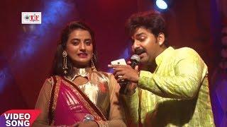 Download Live Stage Show 2017 | Pawan Singh & Akshara Singh | ओठवा के ललियाँ | Othawa Ke Laliya | Team film Video