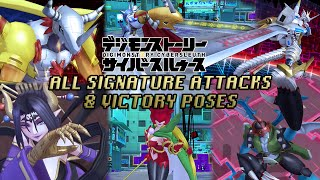 Download Digimon Story: Cyber Sleuth - All Signature/Special Attacks & Victory Poses Video