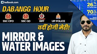 Download SSC GD 2018 | UP Police | Mirror & Water Images Problems for SSC CPO Reasoning and RPF Constable Video