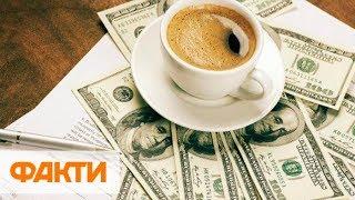 Download С 2020 года кофе подорожает на 25%. Как это повлияет на рынок в Украине Video